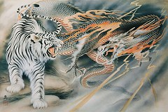 White tiger, blue dragon