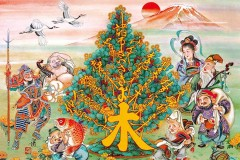 Seven gods and the treasure tree