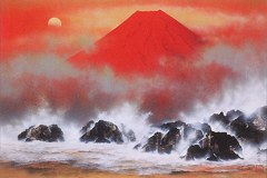 Dawn Fuji, crashing waves