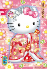 Hello Kitty kabuki snow princess
