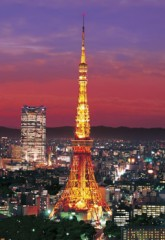 Tokyo tower lit up