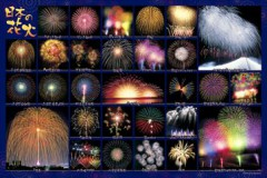 Firework collection