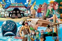 One Piece: Great voyage from the eastern ocean