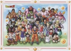 Dragonball Z group photo