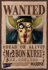 Wanted: Mr 2 Bon Kurei