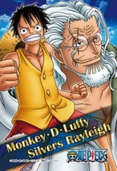 Monkey D Luffy / Silvers Rayleigh