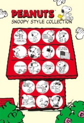 Snoopy style collection vol. 2