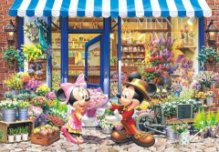 Minnie's flower shop