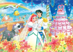 Ariel's royal wedding