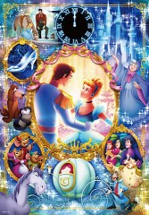 When dreams come true (Cinderella)