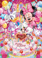 Minnie and Daisy's party