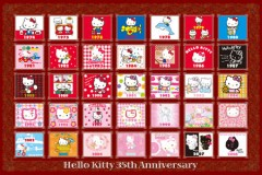 Hello Kitty 35th Anniversary