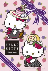 Cake (Hello Kitty)