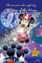 Virgo — Minnie